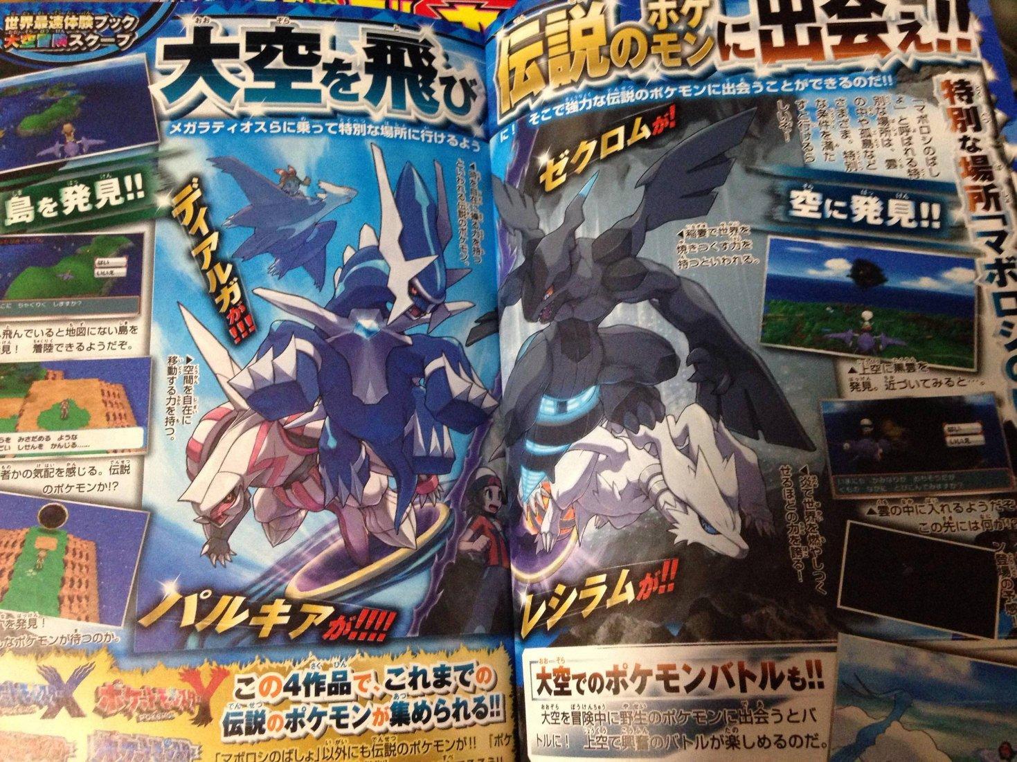 Leaked Mega Evolutions? ... Pokemon Mega Evolution List Leak