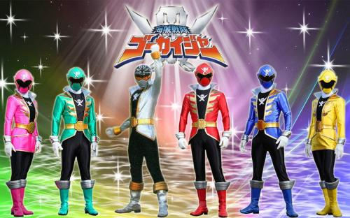 #3 - Don't Use The Gokaiger Costumes